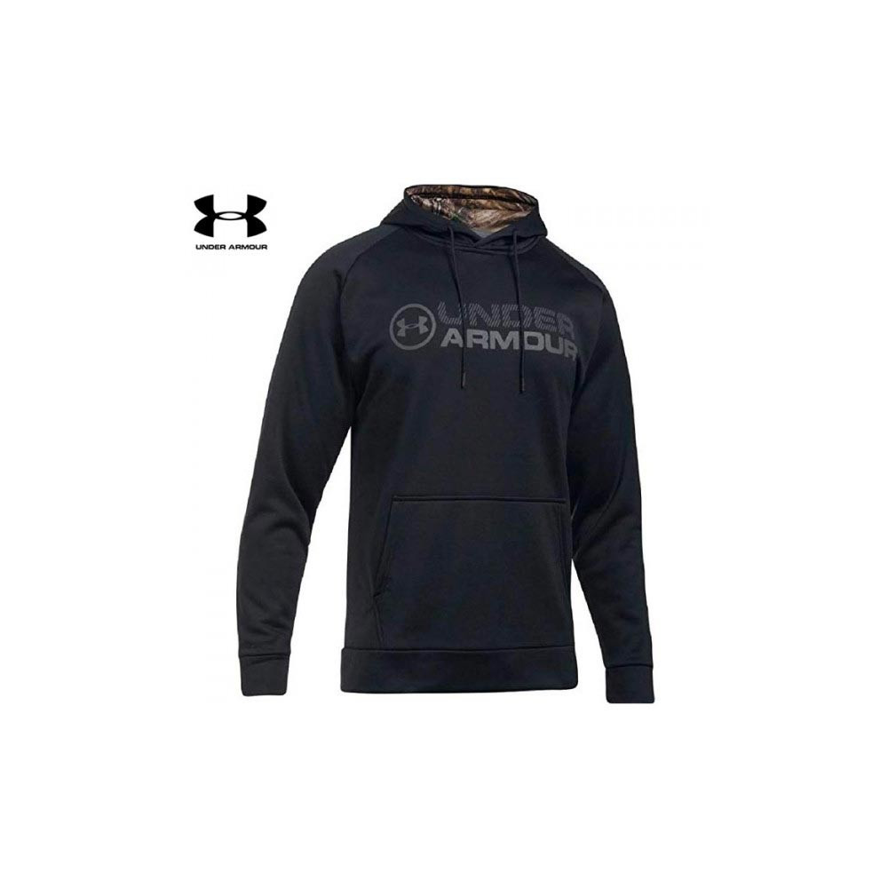 Sweat Under Armour Stacked